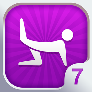 Health & Fitness - 7 Minute Butt Workout - Women's Personal Fitness - Fast Builder Limited